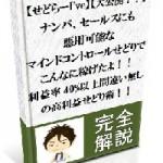 【レポート】I've作成の無料レポート!!